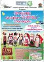 плакат за празника на район Лозенец
